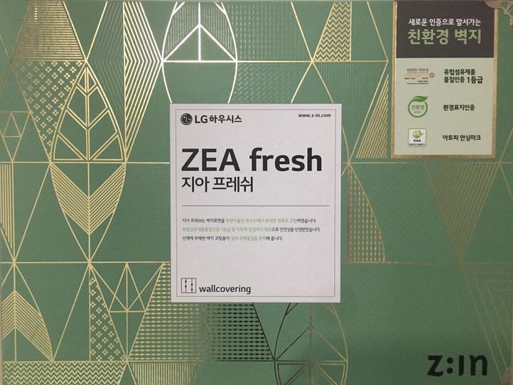 2017ZEA fresh玉米_副本.jpg