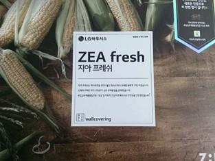 2016ZEA fresh玉米版本新增花色_副本.jpg