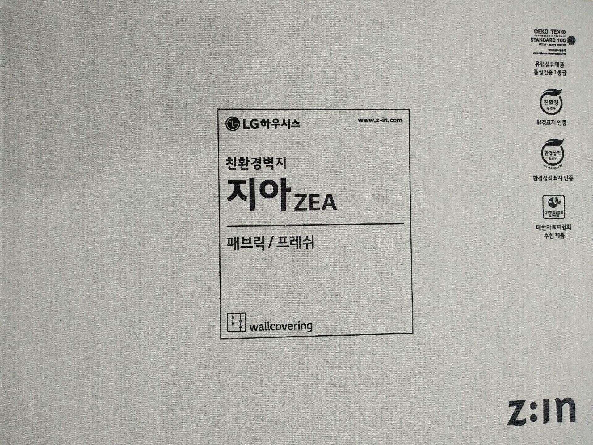 2018ZEA(智雅).jpg