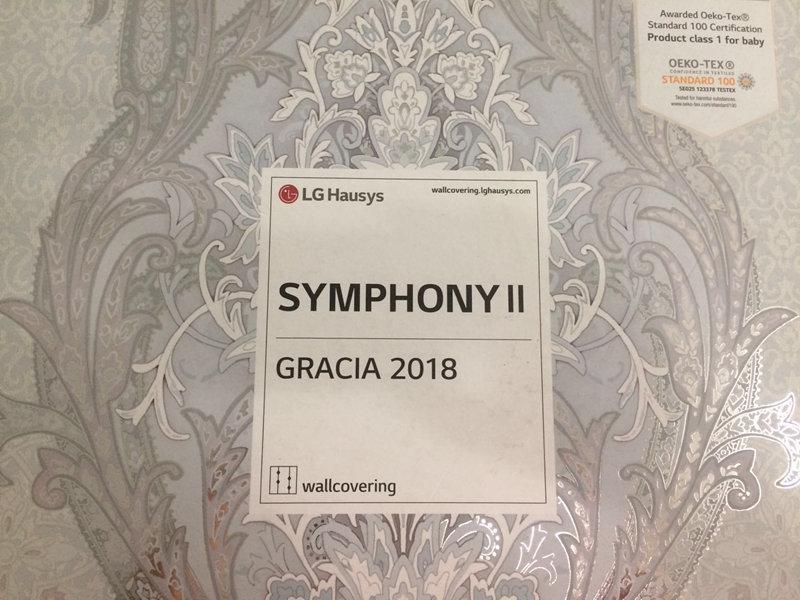 2018Symphony2(森伯尼2).jpg